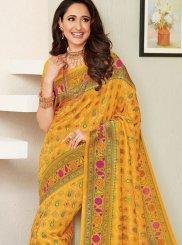 Art Silk Weaving Mustard Traditional Designer Saree