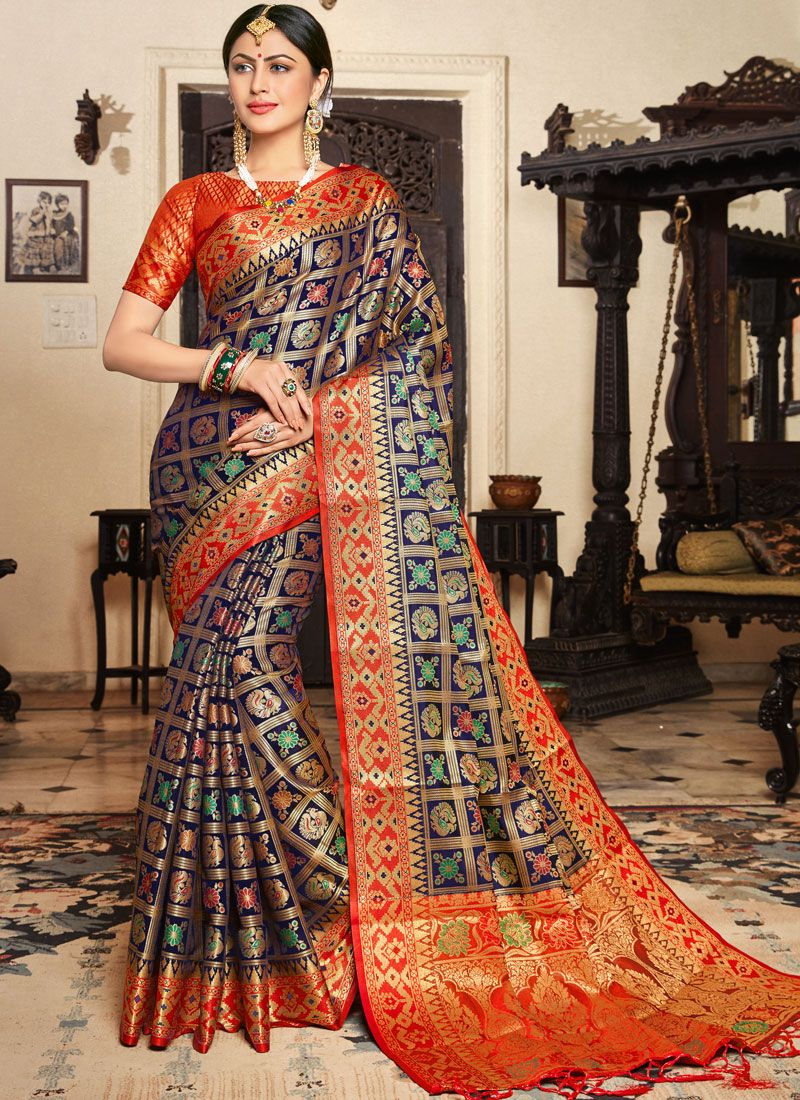 Art Silk Weaving Traditional Designer Saree in Multi Colour