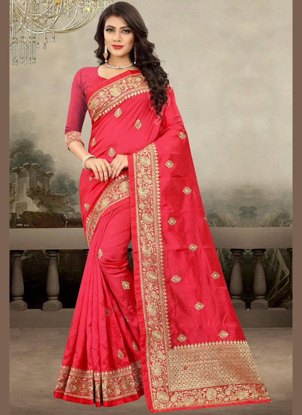 Art Silk Zari Traditional Saree