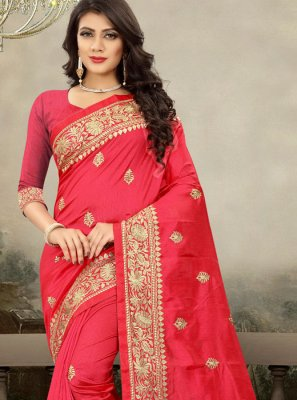 Art Silk Zari Traditional Saree