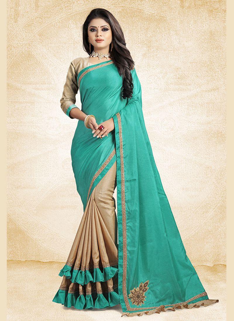 Beige and Turquoise Half N Half Designer Saree