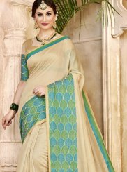 Beige Art Silk Party Designer Traditional Saree