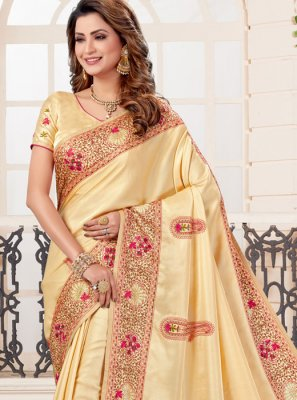 Beige Art Silk Traditional Designer Saree