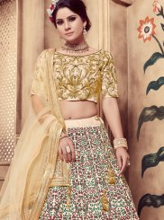 Beige Art Silk Wedding Trendy Lehenga Choli
