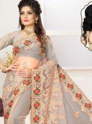 Beige Ceremonial Classic Designer Saree