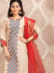 Beige Churidar Salwar Suit