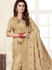 Beige Reception Uppada Silk Trendy Saree