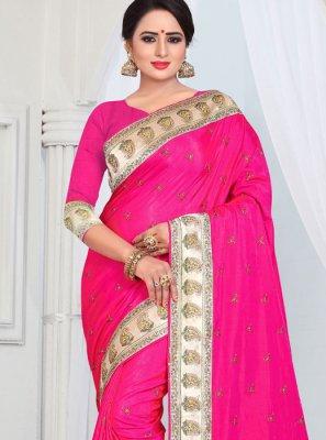Border Silk Classic Saree