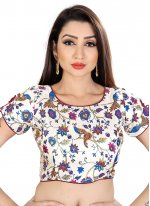 Brocade Designer Blouse in White