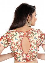 Brocade Embroidered Multi Colour Designer Blouse