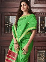 Chanderi Weaving Designer Saree