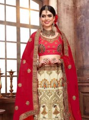 Cream Color Designer Lehenga Choli