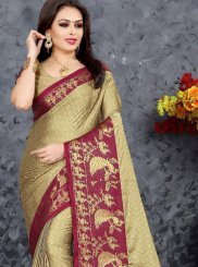 Cream Print Casual Saree