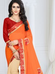 Designer Half N Half Saree For Party