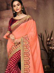 Designer Half N Half Saree Patch Border Art Silk in Maroon and Peach
