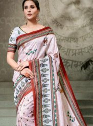 Digital Print Tussar Silk Multi Colour Classic Saree