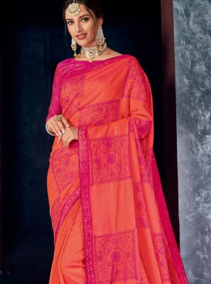 Embroidered Art Silk Designer Saree in Multi Colour