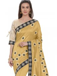 Embroidered Casual Saree