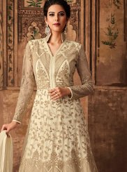 Floor Length Anarkali Suit For Reception
