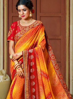 Georgette Foil print Multi Colour Printed Saree