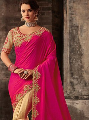 Gold and Pink Reception Trendy Saree