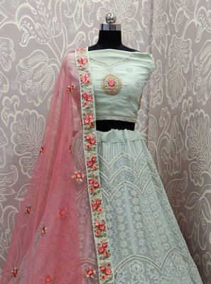 Lehenga Choli For Sangeet