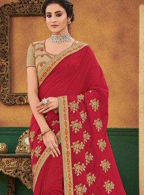 Maroon Ceremonial Art Silk Designer Traditional Saree
