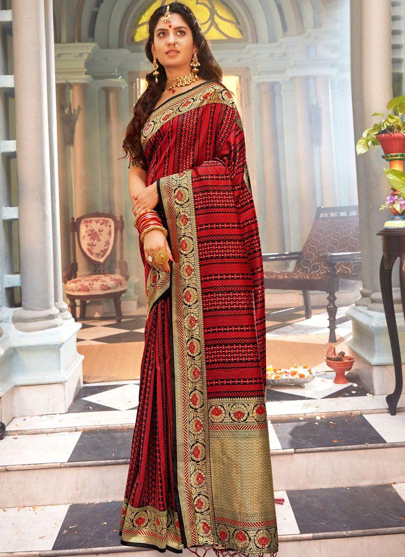 Maroon Woven Art Silk Traditional Designer Saree