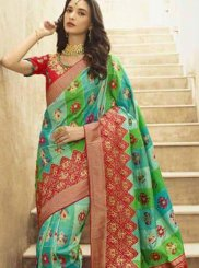 Multi Colour Art Silk Designer Traditional Saree