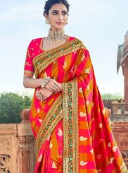 Multi Colour Art Silk Patch Border Traditional Designer Saree