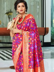 Multi Colour Bridal Art Silk Traditional Designer Saree