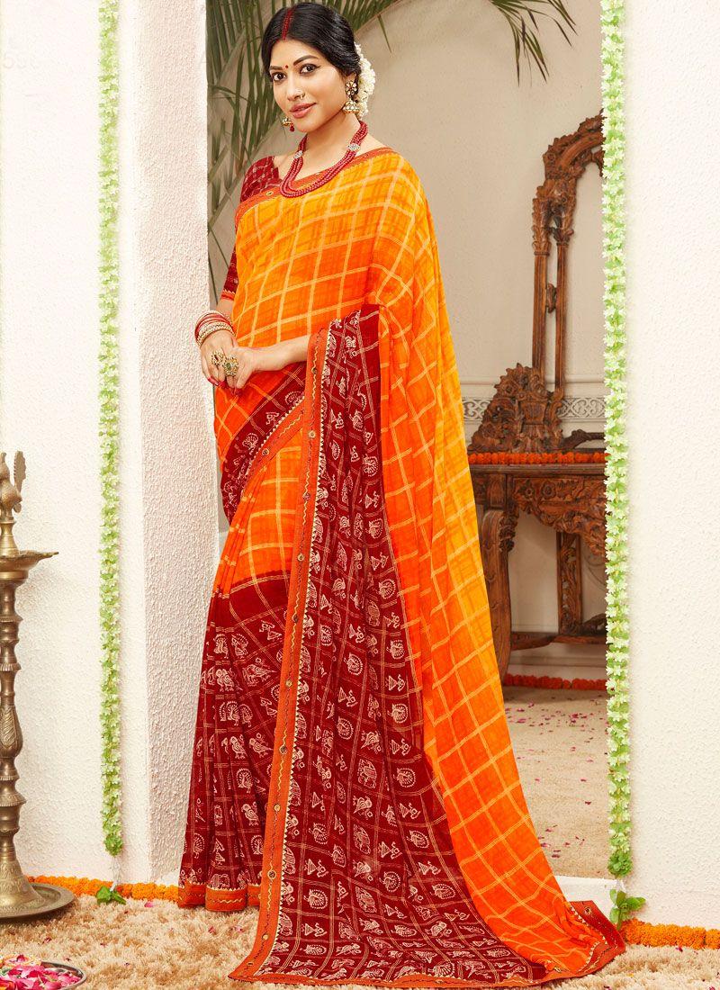 Multi Colour Mehndi Classic Saree