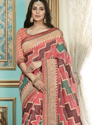 Multi Colour Weaving Brasso Classic Designer Saree