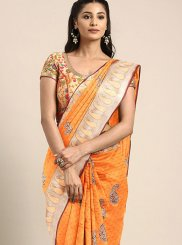 Mustard Art Silk Designer Traditional Saree