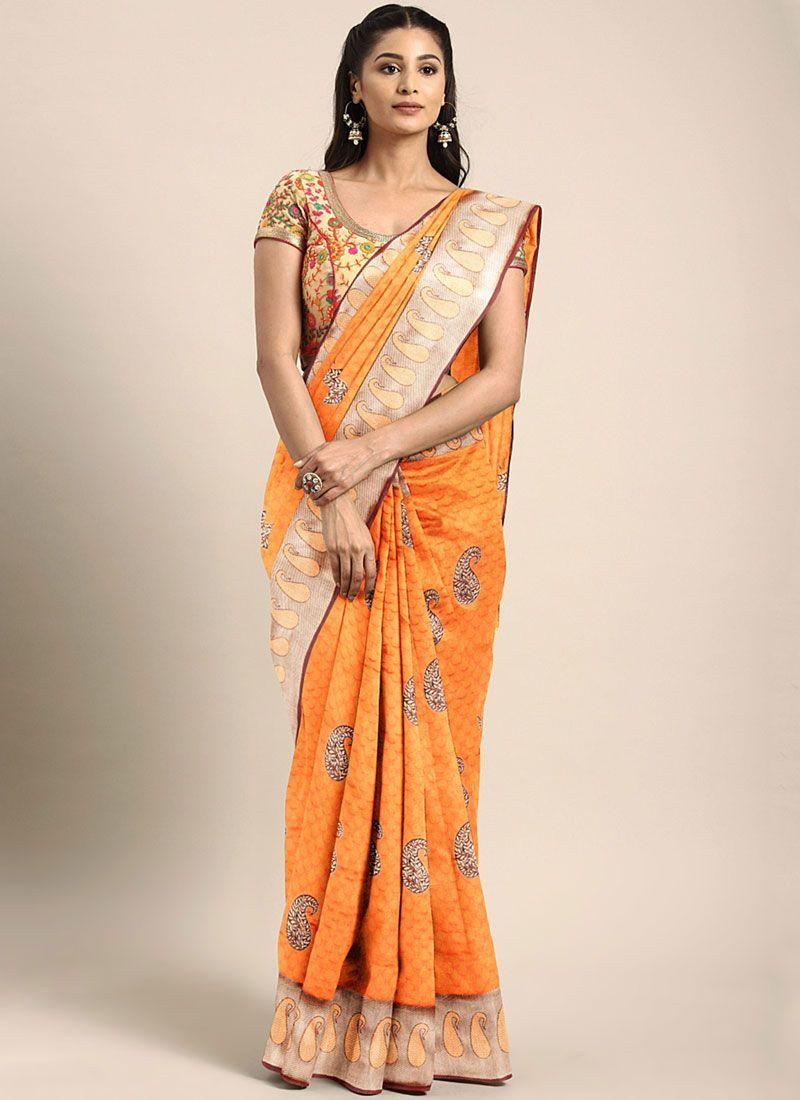 Mustard Art Silk Designer Traditional Saree