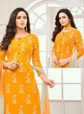 Mustard Embroidered Designer Salwar Kameez