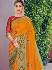 Mustard Patch Border Traditional Saree