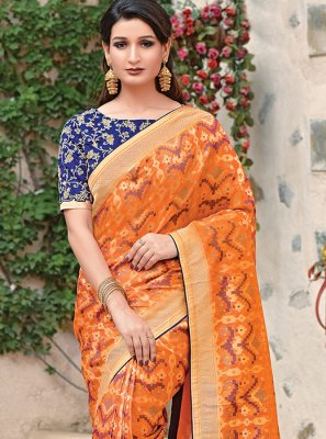 Orange Art Silk Weaving Traditional Saree