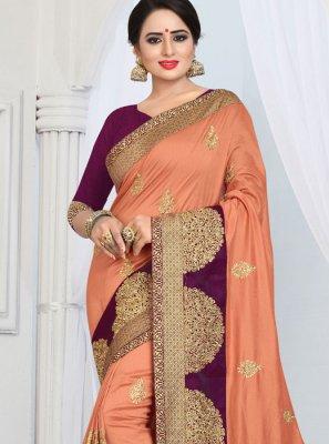 Orange Festival Silk Designer Saree