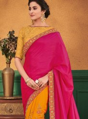 Patch Border Art Silk Designer Half N Half Saree in Hot Pink and Yellow