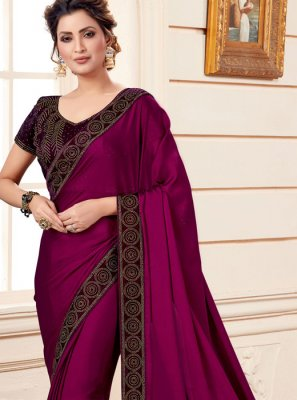 Patch Border Art Silk Designer Traditional Saree in Purple