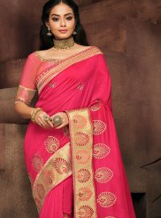 Patch Border Festival Designer Traditional Saree