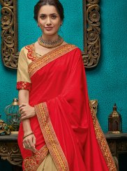 Patch Border Poly Silk Designer Half N Half Saree in Gold and Red