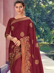 Patch Border Poly Silk Maroon Designer Traditional Saree