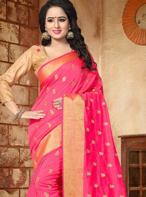 Patch Border Work Traditional Designer Saree