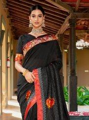 Patchwork Art Silk Trendy Saree