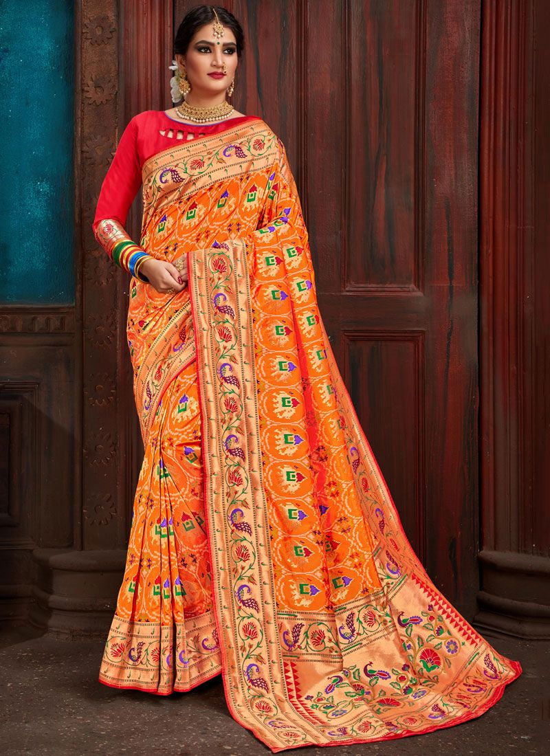 Patola Silk  Reception Designer Traditional Saree