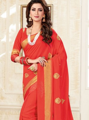Peach Weaving Reception Traditional Saree