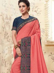Pink Ceremonial Fancy Fabric Classic Designer Saree