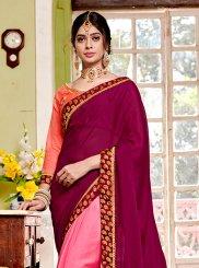 Pink Silk Festival Designer Saree